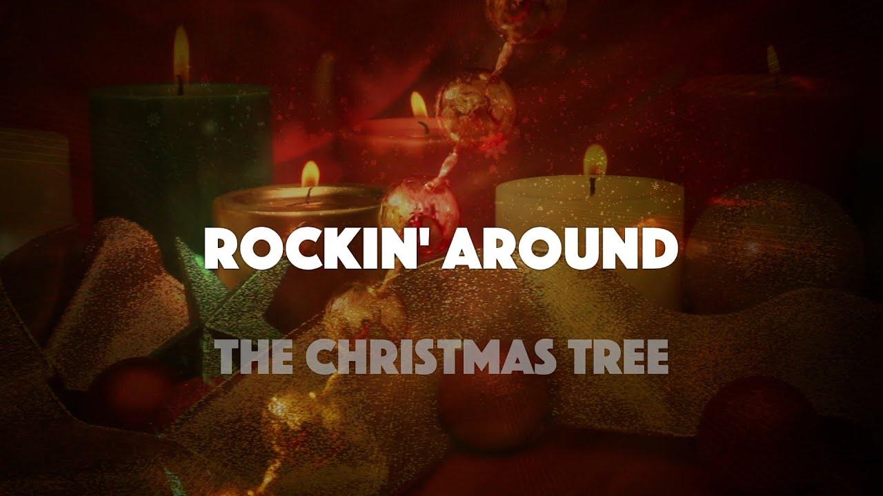 Brenda Lee「Rockin' Around The Christmas Tree」の洋楽歌詞カタカナ・YouTube動画・解説まとめ