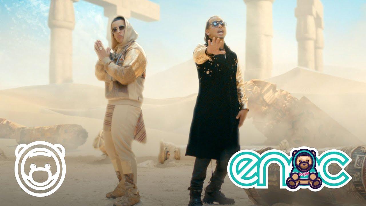 Ozunaが最新アルバムからDaddy Yankeeとのコラボ曲「No Se Da Cuenta」のミュージック・ビデオを公開