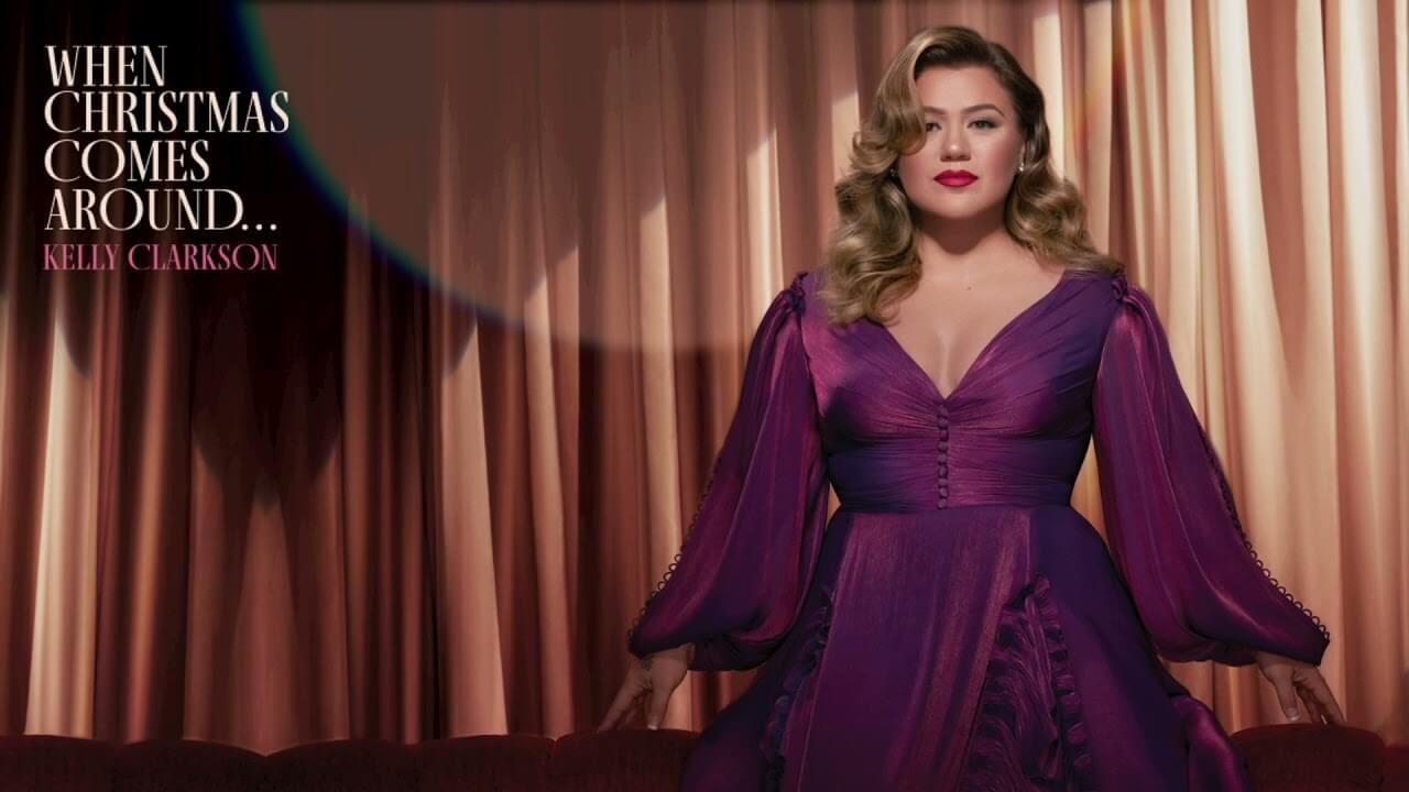 Kelly Clarksonが2作目となるホリデー・アルバム『When Christmas Comes Around…』を本日リリース!