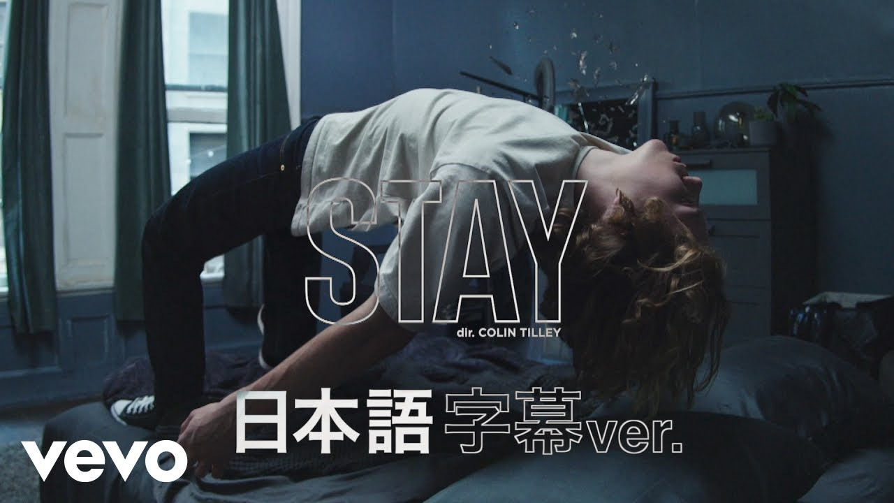 The Kid LAROI, Justin Bieber「STAY」の洋楽歌詞カタカナ・YouTube和訳動画・解説まとめ
